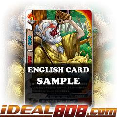 Drunkard Mentor, El Quixote [X-BT03A-UB01/0037EN R (FOIL)] English