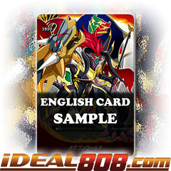 Dragon World (Flag) [X-BT03A-UB01/S004EN SP (Gold Border FOIL)] English