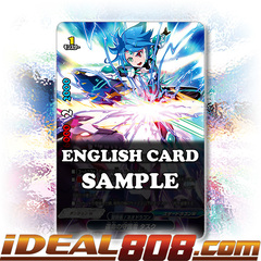 Protector of Fate, Tasuku [X-BT03A-UB01/S002EN SP (Gold Border FOIL)] English