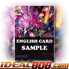 Great Demon Lord of Thunderstorm, Batzz [X-BT03A-UB01/S001EN SP (Gold Border FOIL)] English