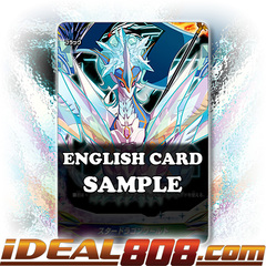 Star Dragon World (Flag) [X-BT03A-UB01/S005EN SP (Gold Border FOIL)] English