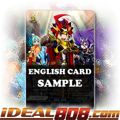 The Tempestuous Brave, Gao [X-BT03A-UB01/S003EN SP (Gold Border FOIL)] English