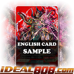 Great Demon Lord of Thunderstorm, Batzz [X-BT03A-UB01/BR01EN BR (Metallic FOIL)] English