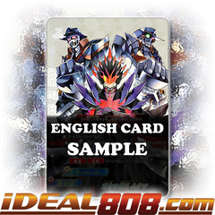 Black-White Shadow Lord, Mukuro [X-BT03A-UB02/BR02EN BR (Metallic FOIL)] English