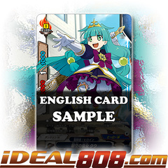 Princess of the Azure Skies, Ku [X-BT03A-UB01/0005EN RRR (FOIL)] English