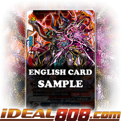 Great Demon Lord of Thunderstorm, Batzz [X-BT03A-UB01/0001EN RRR (FOIL)] English