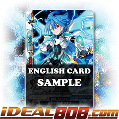 Protector of Fate, Tasuku [X-BT03A-UB01/0003EN RRR (FOIL)] English