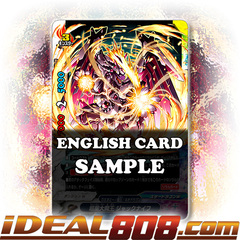 Interstellar Great Demon Lord, Jackknife [X-BT03A-UB01/0002EN RRR (FOIL)] English