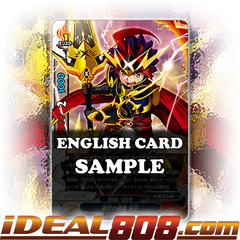 The Tempestuous Brave, Gao [X-BT03A-UB01/0004EN RRR (FOIL)] English