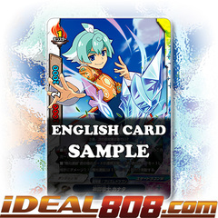 Fist Fighter of Blistering Kicks, Kanata [X-BT03A-UB01/0014EN RR (FOIL)] English