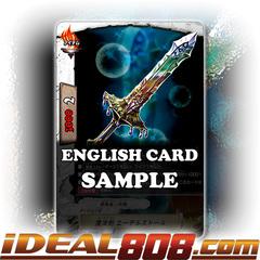 Magic Sword, Etherstorm [X-BT03A-UB01/0020EN RR (FOIL)] English