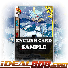 Masked Swordsman, Kiri [X-BT03A-UB01/0017EN RR (FOIL)] English