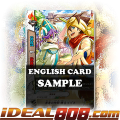 Friends of the Braves, Baku & Kaguru [X-BT03A-UB01/0012EN RR (FOIL)] English