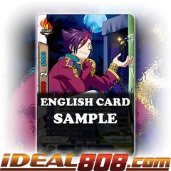Merchant of Darkness, Jin [X-BT03A-UB01/0013EN RR (FOIL)] English