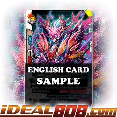 Quintessence Crystal Demon Lord, Athora [X-BT03A-UB01/0007EN RR (FOIL)] English