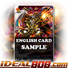 Purgatory Demon Lord, Demios [X-BT03A-UB01/0009EN RR (FOIL)] English