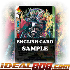 Ghoul Deity Demon Lord, Ibuki [X-BT03A-UB01/0022EN R (FOIL)] English