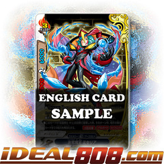 Ice Dragon Demon Lord, Miserea [X-BT03A-UB01/0021EN R (FOIL)] English