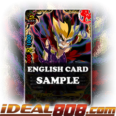 Revenger, Ikazuchi [X-BT03A-UB01/0032EN R (Glossy Pattern)] English