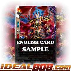 Purgatory Demonic Swordsman [X-BT03A-UB01/0033EN R (Glossy Pattern)] English