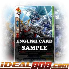 Three Knights of Konoe, Nano-Guardians [X-BT03A-UB01/0031EN R (Glossy Pattern)] English