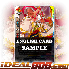 Tutor of the Four Deities, Suzaku [X-BT03A-UB01/0029EN R (FOIL)] English