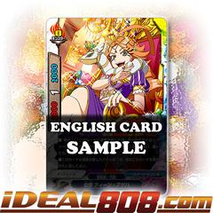 Empress, Queen Ageha [X-BT03A-UB01/0062EN C (FOIL)] English