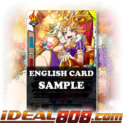 Empress, Queen Ageha [X-BT03A-UB01/0062EN C (Regular)] English