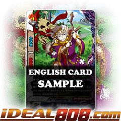 Former Province Baron, Shido [X-BT03A-UB01/0059EN C (Regular)] English