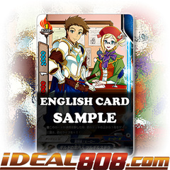Guild Guider, Tsurugi & Stella [X-BT03A-UB01/0053EN C (FOIL)] English