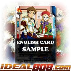 Guild Guider, Tsurugi & Stella [X-BT03A-UB01/0053EN C (Regular)] English