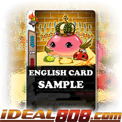King Gummy Slime [X-BT03A-UB01/0043EN C (FOIL)] English