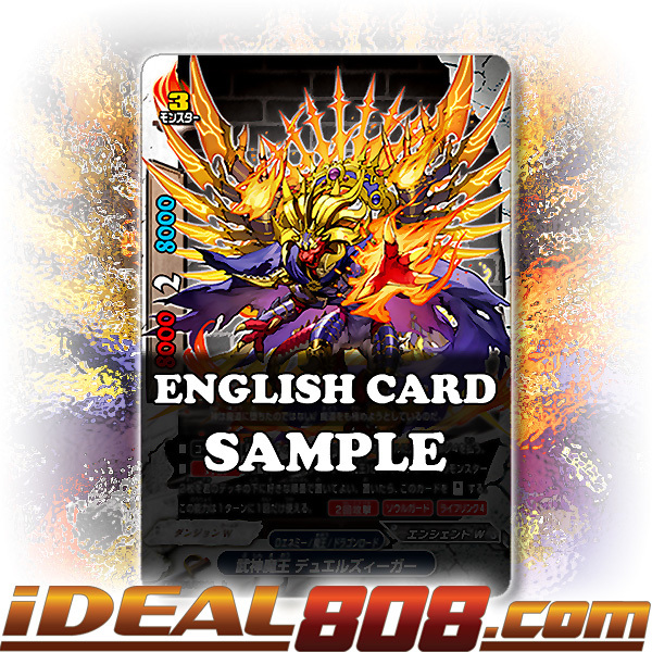 X-BT03A-UB01//0002EN RRR Jackknife Buddyfight x 1 Interstellar Great Demon Lord