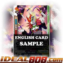 Master Clown, Dark Fox [X-BT03A-UB01/0052EN C (FOIL)] English