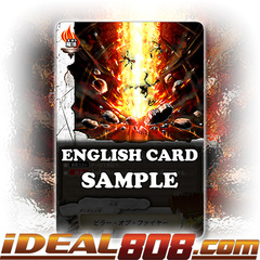 Pillar of Fire [X-BT03A-UB01/0066EN C (FOIL)] English