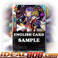 Shadow Wieder, Wataru [X-BT03A-UB01/0047EN C (FOIL)] English