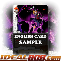 Summon Trap [X-BT03A-UB01/0065EN C (FOIL)] English