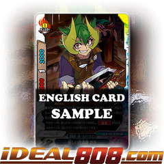 Suspicious Craftsman, Gara [X-BT03A-UB01/0064EN C (FOIL)] English