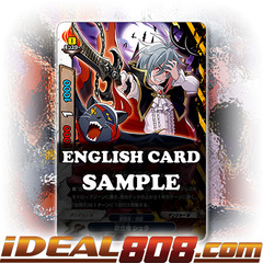 Vampire, Shura [X-BT03A-UB01/0061EN C (Regular)] English