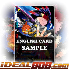 Black-White Shadow Lord, Mukuro [X-BT03A-UB02/S002EN SP (Gold Border FOIL)] English