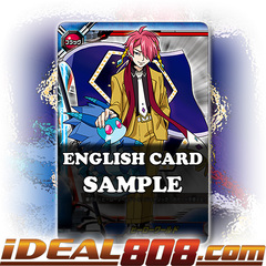 Hero World (Flag) [X-BT03A-UB02/S004EN SP (Gold Border FOIL)] English