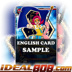 Hero World (Flag) [X-BT03A-UB02/S005EN SP (Gold Border FOIL)] English