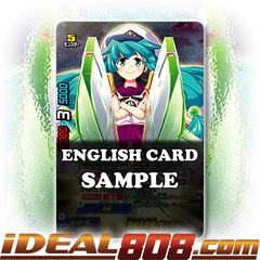 Koyomi-Class Fifth Fleet, Satsuki [X-BT03A-UB02/S001EN SP (Gold Border FOIL)] English