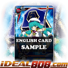 Hero World (Flag) [X-BT03A-UB02/S006EN SP (Gold Border FOIL)] English