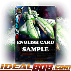 Koyomi-class Fifth Fleet, Satsuki [X-BT03A-UB02/0001EN RRR (FOIL)] English