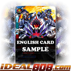 Black-White Shadow Lord, Mukuro [X-BT03A-UB02/0003EN RRR (FOIL)] English