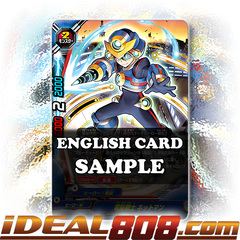 Computer Warrior, Netman [X-BT03A-UB02/0011EN RR (FOIL)] English