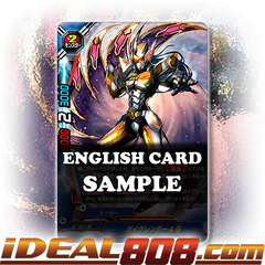 Gaigrander 04 [X-BT03A-UB02/0014EN RR (FOIL)] English