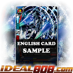 Heavy Cannon Specialist Chasis, Veronica [X-BT03A-UB02/0008EN RR (FOIL)] English