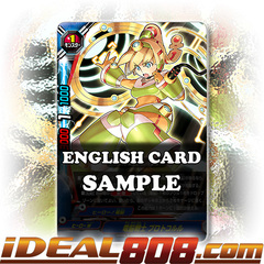 Computer Warrior, Protocolulu [X-BT03A-UB02/0016EN RR (FOIL)] English
